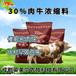 養牛飼料配料簡單廠家直銷,育肥牛飼料