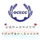 廣州職業信用評價網含金量品牌圖