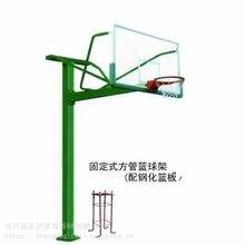 圓管成人籃球架室外籃球體育器材籃球架生產