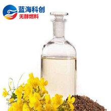 咸阳醇基燃料厂家直销 欢迎在线咨询图片