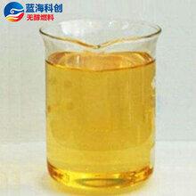 苏州无醇环保植物油加盟代理 环保油 环保柴油图片