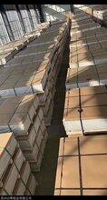 上海压花铝卷厂家图片