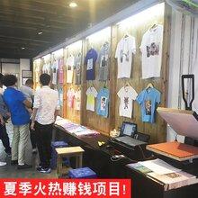 辉县市印T恤机器 个性定制