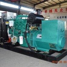 房地产用玉柴250KW柴油发电机组 玉柴柴油发电机货到付款图片