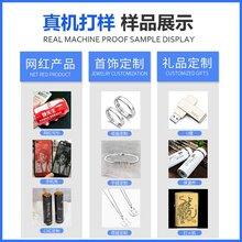南谯区diy小型激光雕刻机 专业品牌