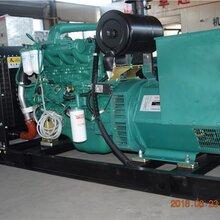 工程专用玉柴250KW柴油发电机组 玉柴发电机组批发价图片