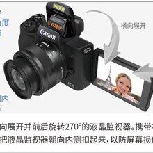 上海ZHS2580本安型数码相机型号