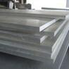 石家莊特厚鋼板加工孔