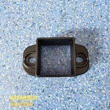 南宁楼梯扶手护栏横管连接固定底座 20*40方管图片