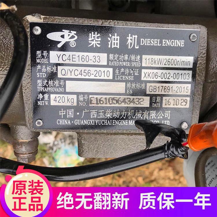 玉柴4102动力发动机