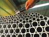重庆花纹钢板加工网