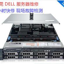 惠州销售DELL服务器维修 1年免维修_终身维护图片