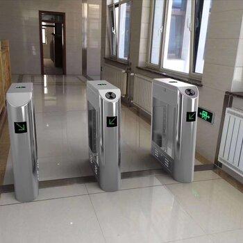 北京精密小擺閘帶燈無刷電機服務,刷卡人行通道小擺閘