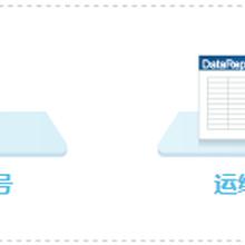 惠州智能深信服防火墙NGAF-1000-E800 90%阻挡图片
