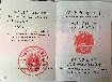 金證培訓勞動關系協調員技能證,無錫勞動關系協調員資格考試