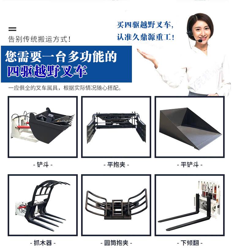 杭州特价越野叉车品牌