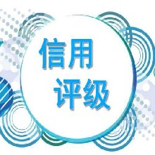 鄭州半自動BIM戰略規劃師圖片