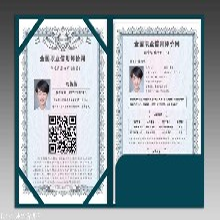 南宁职信网证书采集中心含金量规格图片