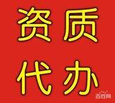 天津河西區專業道路運輸經營許可證有效期年 效率高