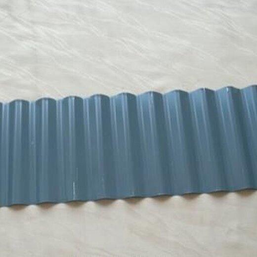 波紋板彩鋼波浪板,定制波浪板廠家