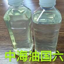 潮州中海油国六柴油服务至上图片