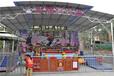 公園游樂設備生產迪斯科轉盤款式齊全,轉盤游樂設備