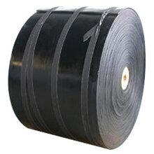 徐州PVC1250S整芯阻燃输送带价格图片