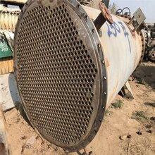 二手不銹鋼冷凝器 二手列管式冷凝器 二手換熱設備