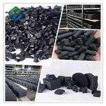 蜂窝活性炭-规格图片1