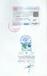 梅州商業發票伊朗使館認證