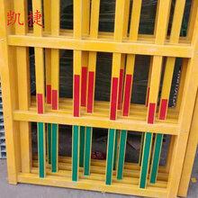 供应国家电网格栅玻璃钢护栏/临沂电厂格栅围栏厂家图片
