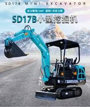 廣州17B小型挖掘機 國產小挖機 農用小型挖掘機廠家圖片