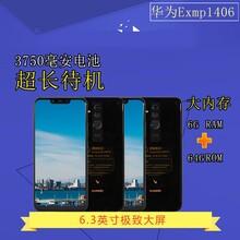 銷售防爆智能手機制造廠 歡迎在線咨詢圖片