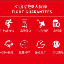 寿宁县激光喷码机 产品性能稳定安全