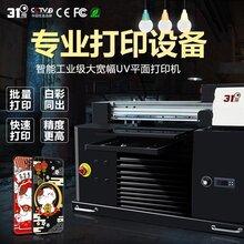 邵阳县中小型uv平板打印机 性能稳定 免费安装