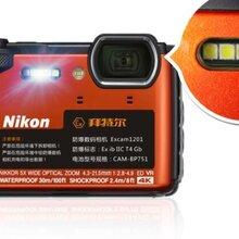 本安型防爆相机Excam1201/ZHS1680化工IIC级和煤矿防爆认证