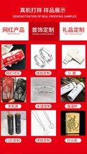 宜州区激光雕刻机 专业品牌