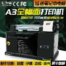 宁陵县万能uv打印机 性能稳定 免费安装