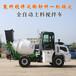 武漢國產自動上料攪拌車 移動自動上料攪拌機 源頭廠家