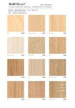 鞍山美丽覆〗膜板厂家 美丽复合板 欢迎咨询◆图片