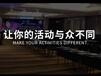 北京通州区电商威尼斯人线上官网