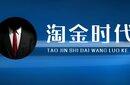 上海拼多多店群廠家直銷,無貨源店群圖片