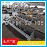 苏州全新SJ-105熔喷挤出机品牌