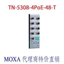 TN53084PoE48T工業交換機廠商報價