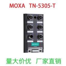 臺灣TN5305T工業交換機廠商代理商