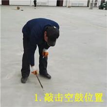 长沙水磨石地面空鼓AB-5树脂处理图片
