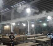 磨料磨具车间喷雾除尘设备 喷雾降尘加湿器