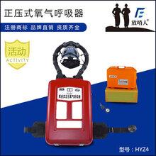 黑龍江自救消防呼吸器圖片