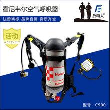 江蘇隔絕氧消防呼吸器圖片