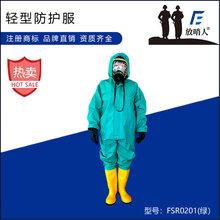 吉林救援連體防護服廠家 輕型防護服圖片